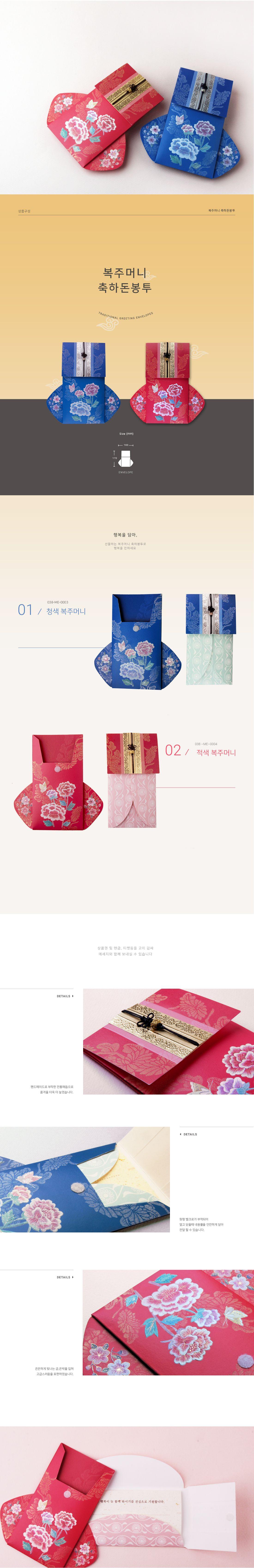 Traditional Greeting Lucky Bag – 2 colors-holiholic.com