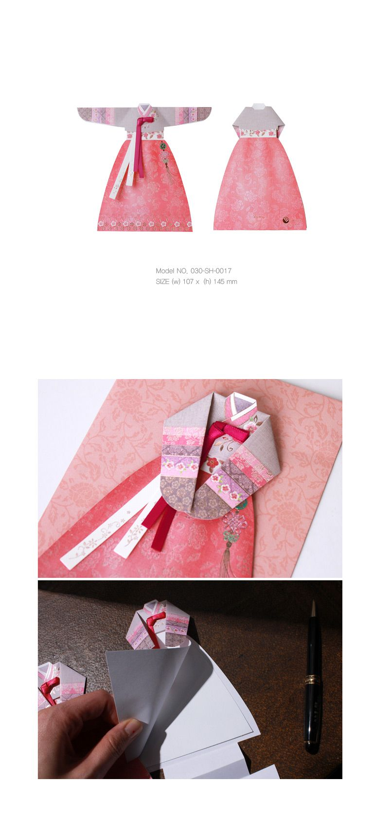 Hanbok Message Card – Pink Skirts-holiholic.com